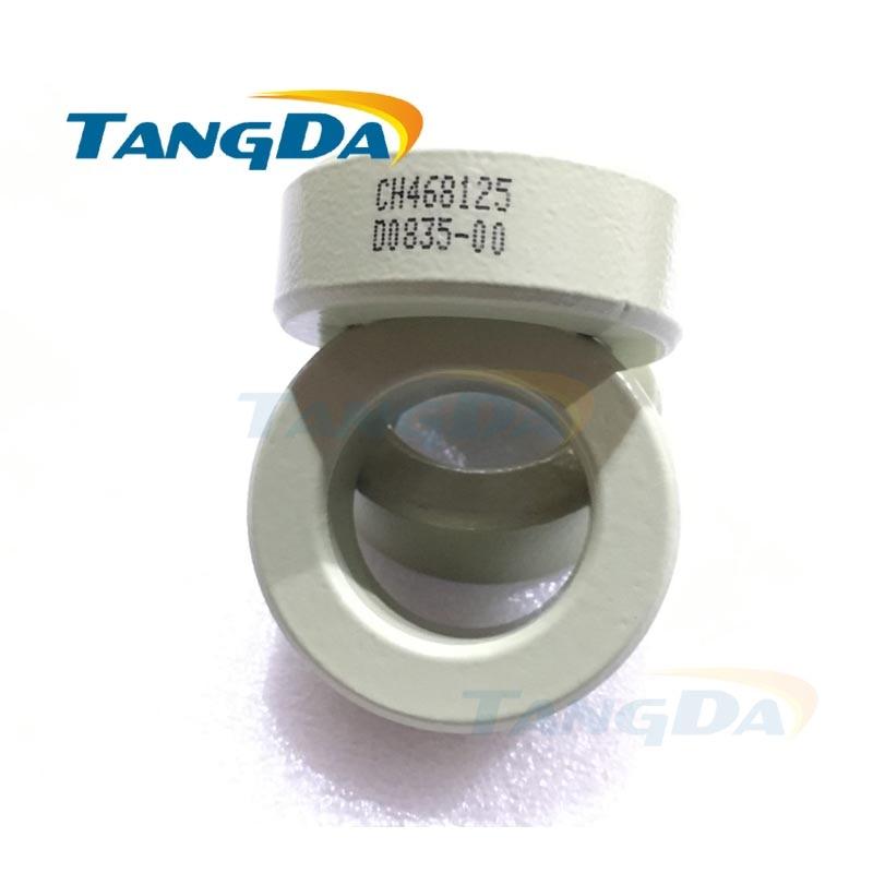 Tangda Iron nickel Cores Fe Ni CH465125 SMPS RFI HI FLUX high Flux core washing machine parts draim pump filter plug waste water cap xqg70 hb1486