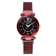 New Hot 1 Pcs Women Lady Student Wrist Quartz Watch Starry Sky Luxury Round Dial Magnetic Buckle YAA99