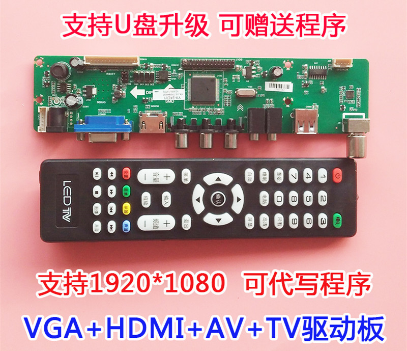 New T.VST29.03\LA.MV29.P\LA.MV9.P MotherBoard  Driver Board V29 V59