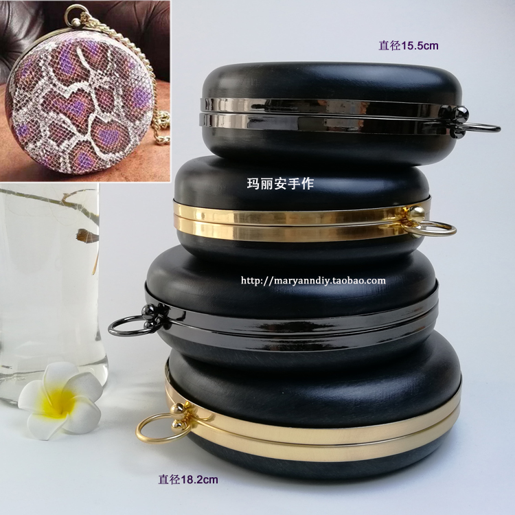 18.2 Or 15.5cm Round Flat Box Frame Bring Ring DIY Handbag Accessories Purse Frame Bag Handle Parts Drop Shopping Purse Frame