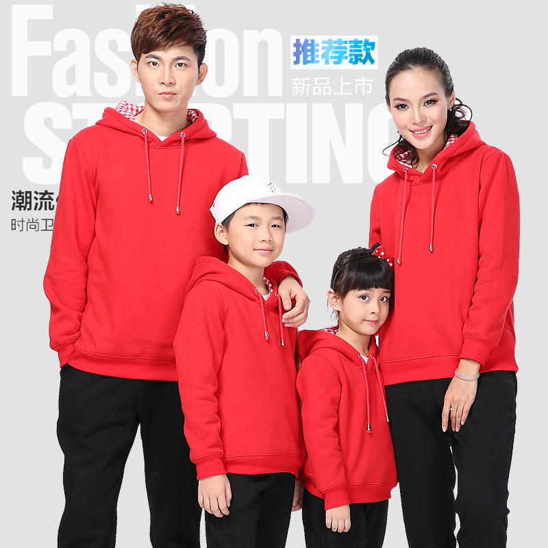 Hoodies Father And Son Clothes For Couple Family Matching Outfits Autumn And Winter Sweaters For Girls