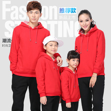 Hoodies Father And Son Clothes For Couple Family Matching Outfits Autumn And Winter Sweaters For Girls And Boys Cotton Outerwear