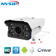 Wholesale 1920X1080 HD IP Camera 2MP Outdoor Waterproof Security camera POE  , 4pcs array  IR LED IR Night Vision 50M