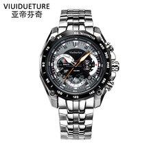 2016 marca de Fábrica Famosa VIUIDUETURE Relojes Hombres Relojes de Pulsera Reloj de Cuarzo Relogio masculino Relojes de Acero A Prueba de agua Moda Casual