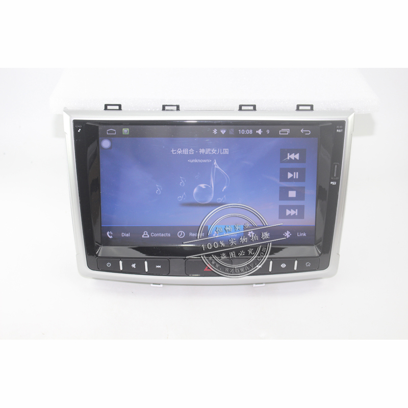 "Clearance Free shipping 10.2"" car radio for Greatwall Hover H6 android 7.0 car dvd player with bluetooth,GPS Navi,SWC,wifi,Mirror link,DVR 20"