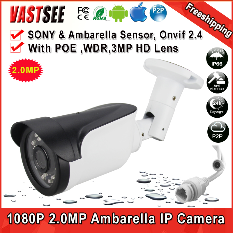 Full HD IP font b camera b font 2mp 1080p poe onvif2 4 SONY imx322 1920