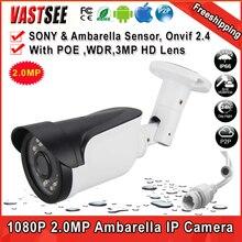 Full hd cámara ip 2mp 1080 p poe onvif2.4 sony imx322 1920*1080 Ambarella impermeable al aire libre ip66 Bala 3MP HD Nocturna de La Lente visión