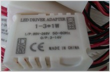 50PCS/LOT 3*1W (1-3)*1w led driver AC 85-265V DC3-14V lighting transformer external electronic light power supply