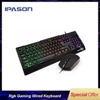 IPASON Tedesco Retro Usb Rgb Gaming Wired Keyboard Per Il Gioco LoL/Solo Colore Bianco Da Magazzino Russo/Trasporto di Trasporto Libero e Veloce