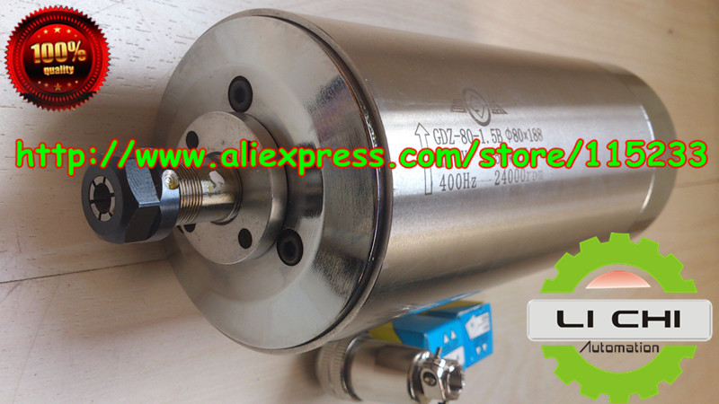 1.5kw Spindle Motor Water Cooled 65mm ER11 220V 1500W CNC Spindle diameter of 80mm