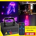 1 Вт 3D лазерный свет дискотека лазерного света RGB анимации лазерное шоу