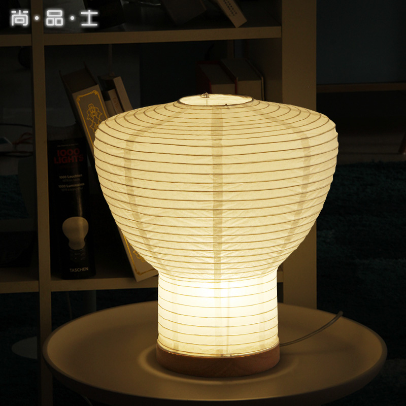 lampe de bureau japonaise