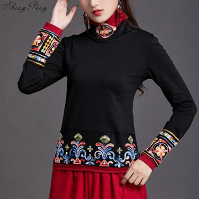 8dbb020735be6c Cheongsam top traditional chinese clothing women tops womens long sleeve  tops Vintage embroidery Q604