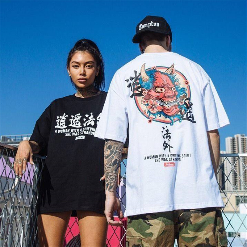Hip Hop   T     Shirt   Men Japan Print   T  -  shirt   Harajuku Tshirt Streetwear Casual Short Sleeve Summer Tops Cool Devil Printed   T     Shirt