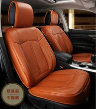 Universal amortiguadores del coche para BMW X1/3/5/6 Benz GLA GLE GLC CLS fundas para asientos de cuero fijó el envío libre SUV Cruiser cc envío libre