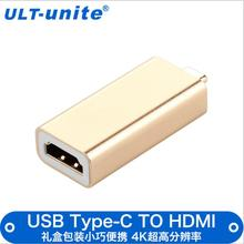 Free shipping New custom USB3.1 Type-C to HDMI mother ultra-clear adapter aluminum shell gold-plated head 4K 60Hz boxed