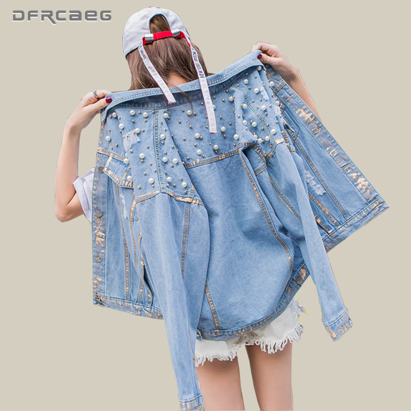 Vintage Blue Women Basic Denim Jacket With Pearls Beading 2018 Autumn Long Sleeve Oversized Jeans Coats Loose Female Top Outwear