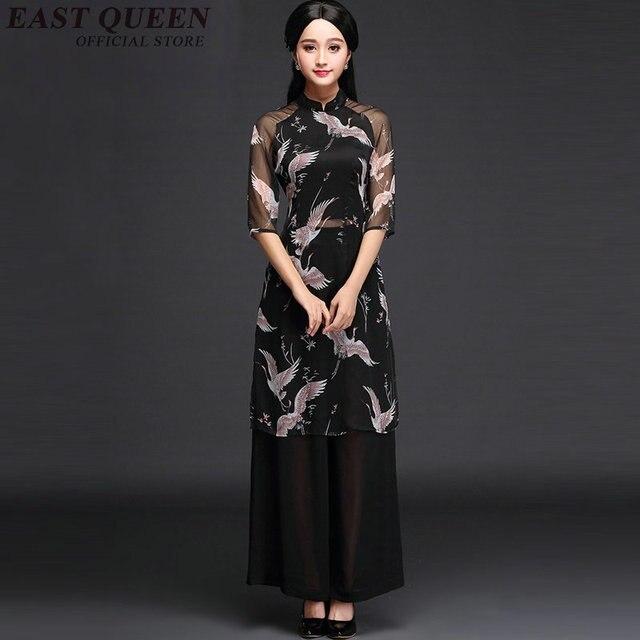 2018 Nuovo tailleur pantalone del vestito delle donne pant abiti  tradizionale kimono giapponese vestito da estate e3d693b299a