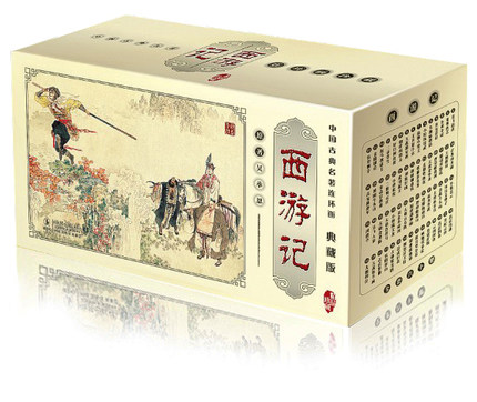 60 Volumes China Comic Strip Journey To The West,Monkey King(Chinese Edition)