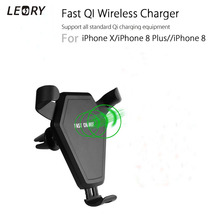 Universal Qi Wireless Car Charger Mount Adjustable Ratation Charging Panel Clip Fast Charging Mobile Phone Holder Stand