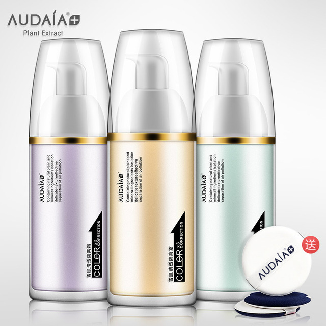 Oil Control Cream moisturizing sunscreen concealer before lasting brighten pores invisible radiation computer nude makeup Cream