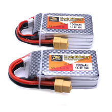 2PCS 14.8V 1500mAh 4S 40C XT60 plug lipo battery RC helicopter r airplane FPV rc toy parts Free shippingmini quadcopter drone