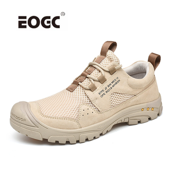 цена Large Size Men Shoes Lace Up Leather With Mesh Sneakers Waterproof Hiking Shoes For Male Outdoor Walking Shoes Men онлайн в 2017 году