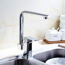 Кухонная раковина блюдо бассейна кран горячей и холодной, медь бассейна кран хромированная, поворачивается на одно отверстие бассейна кран смесителя водопроводной воды