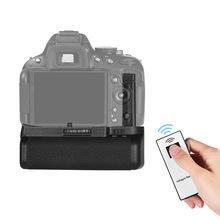 Batterie verticale pour appareil photo Nikon D5100 D5200 DSLR, 14 batteries avec télécommande IR
