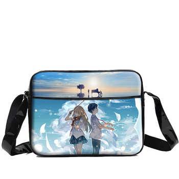 Shigatsu wa kimi no uso stampa satchel shoulder messenger borse tote studenti schoolbag di alta qualità pu leather crossbody