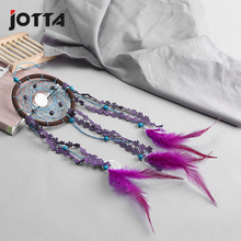 Four styles Inheritors with the dream net pendant car home decoration wall gift