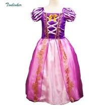 Little Girls Princess Rapunzel Aurora Costume Puff Sleeve Dress Cosplay Halloween Kids Birthday Party Fancy 2-8 Year