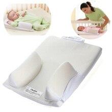Детские удерживающие подушки для младенческого сна для новорожденных, безопасные для детей, против скатывания, для сна, не допускают попадания в плоскую форму головы, против переворачивания, против отеков, подушка для молока