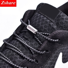 1Pair Round Elastic Shoelaces No Tie Shoe Laces Kids Adult Quick Sneakers Lock Lace lacet chaussure 25 Colors