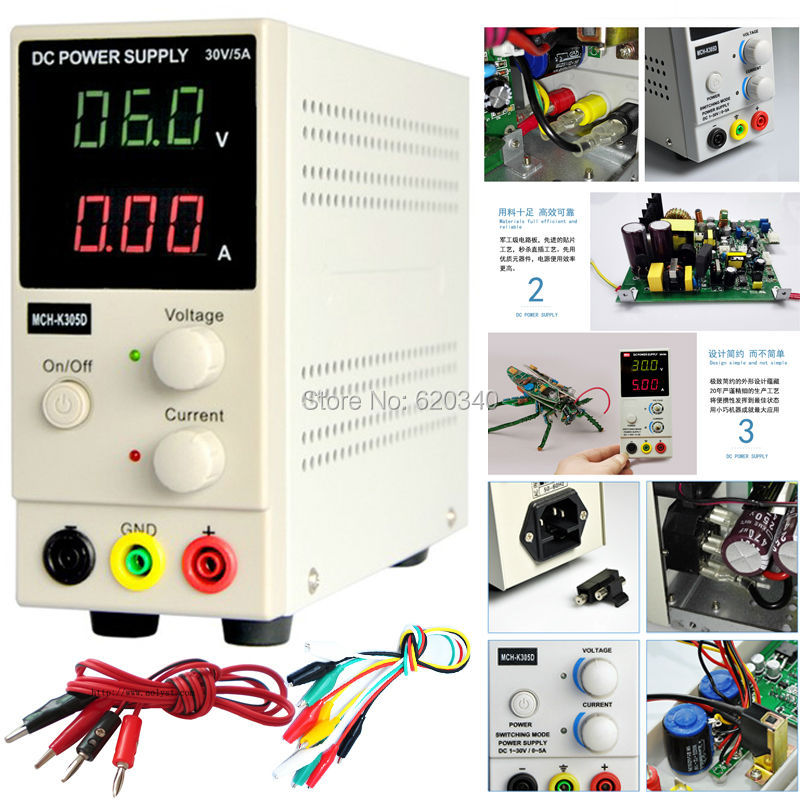 Free shipping New Design MCH-K305D Mini Switching Regulated Adjustable DC Power Supply SMPS Single Channel 30V 5A  + Gift