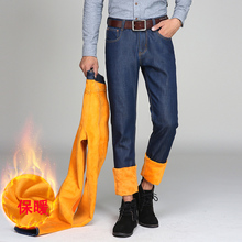 New 2016 Winter Jeans Men High Quality Fashion Thicken Fleece Jeans Casual Winter Men's Pants Cold Resistance