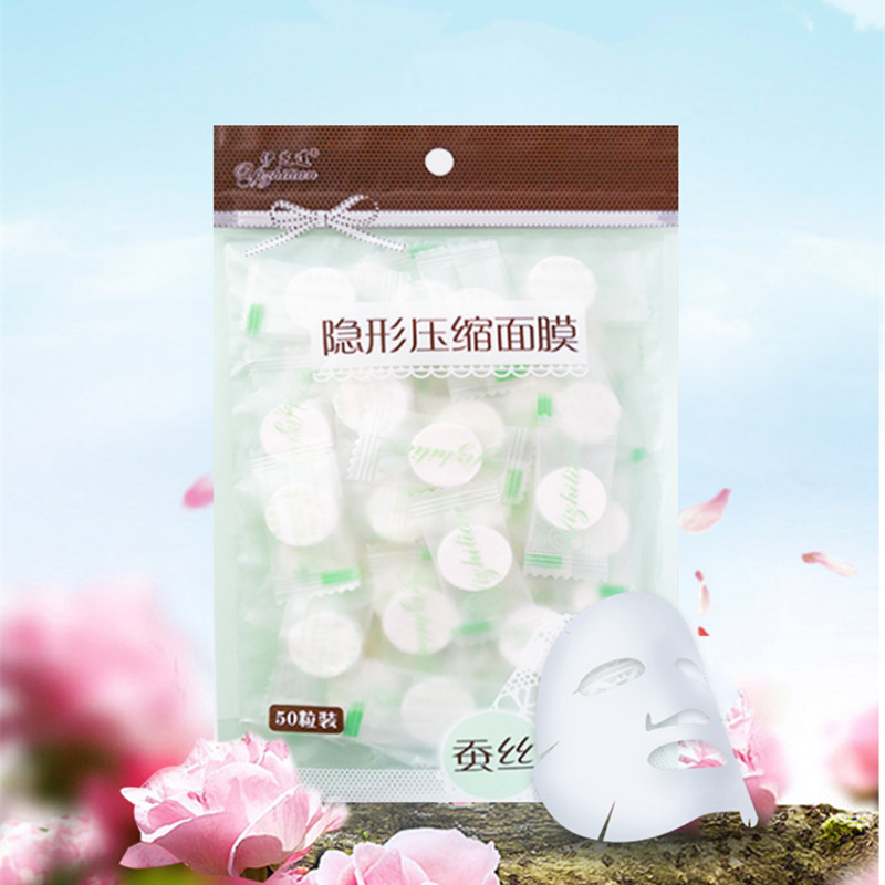 Facial Compression Mask 50 Tablets Silk Technology Ultra-thin Mask Grain Cotton Nonwovens DIY Paper Film