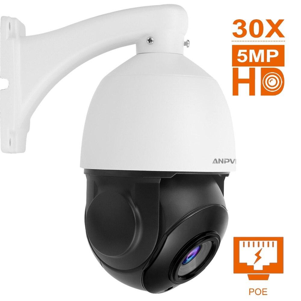 5MP PTZ IP Caméra PoE Pan/Tilt/Zoom 30X HD Extérieure Objectif Motorisé Sécurité Cam ONVIF H.265 Vitesse dôme IP Caméra