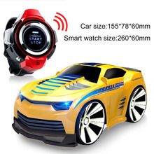 YKS Smart Watch Full Function Voice Command RC Car Voice Control for Speed Best Birthday Gift for Children Creative Toy New