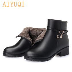 f0b6f13ad Australian wool Snow boots women 2019 genuine leather women s boots