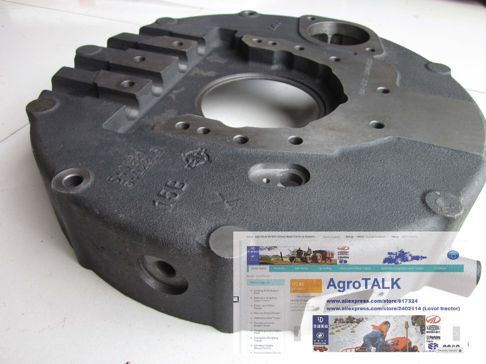 Changchai 4L88, the flying wheel housing for Foton tractor TB604, part number: Changchai 4L88, the flying wheel housing for Foton tractor TB604, part number: