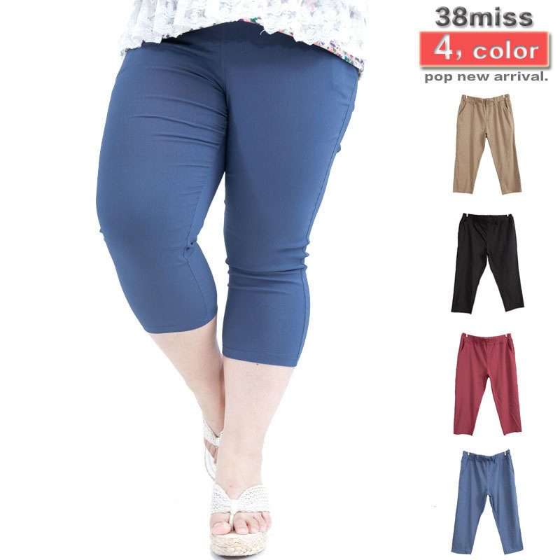 capri stretch pants - Pi Pants