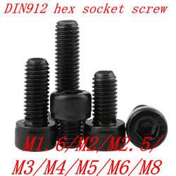 50 шт DIN912 Класс 12,9 Аллен гнездо головкой M1.6 M2 M2.5 M3 M4 M5 M6 M8 с шестигранной головкой Винты со шляпкой Шестигранник
