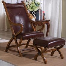 Европейский твердый деревянный каркас из натуральной кожи, кресло для отдыха, комбинированное кресло для спальни, стул для отдыха, набор p10277