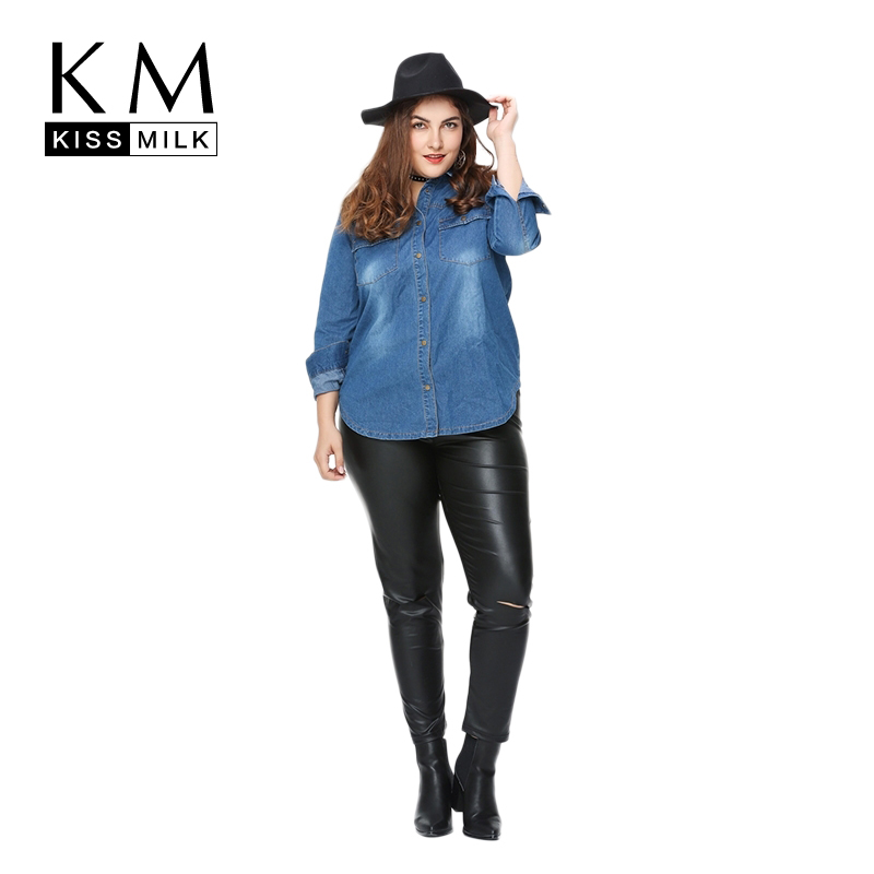 Kissmilk Plus Size Fashion Women Clothing Streetwear Basic Long Sleeve Outwear Big Size Distressed Demin Blouse 3XL 4XL 5XL 6XL