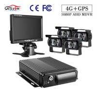 7-inch VGA Monitor With 4Pcs Waterproof AHD Backup surveillance cameras 4CH Truck record 4G+GPS SD Mobile DVR kits