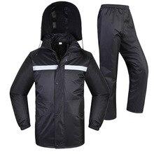 SPARDWEAR Водонепроницаемая дышащая Светоотражающая куртка и брюки, комплекты из полиэстера, черный раздельный плащ для мужчин и женщин