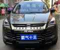 "3D car stickers for ""FORD KUGA"" car styling head cover letter words with 3D pure metal solid black matte silver light silver"