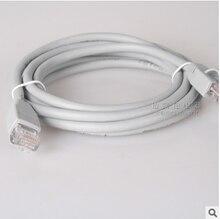W18 Фабрика Индивидуальные Новый защиту окружающей среды сетевой кабель категории 5