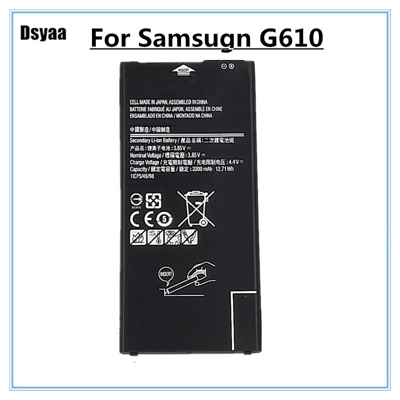 For Samsung for GALAXY ON7 G6100 Replacement Mobile Battery